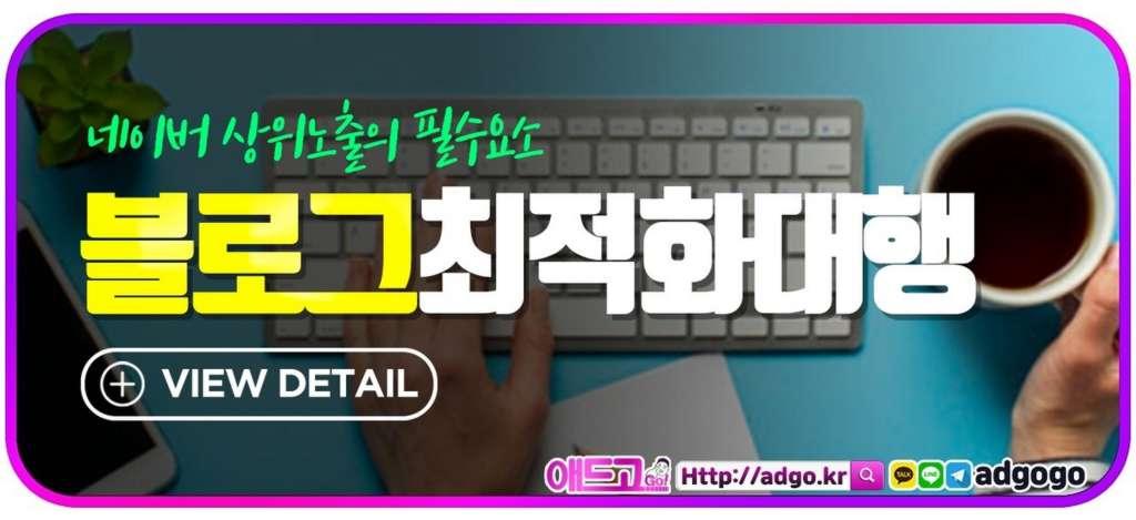 미추홀바이럴마케팅어플제작